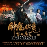 Cover_ZhongKui