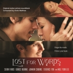 Cover_LostForWords