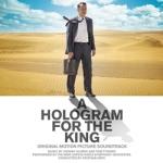 Cover_AHologramKing