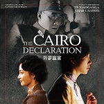 Cover_CairoDeclaration